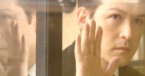 Chris Min at the window